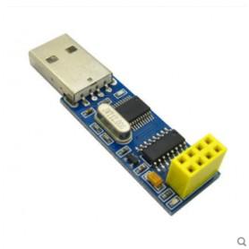 Adaptor serial la USB pentru NRF24L01, CH340